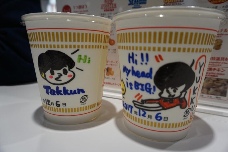 Cup Noodle Museum_171208_0055