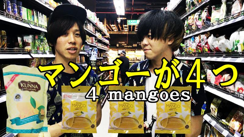 warashibe22