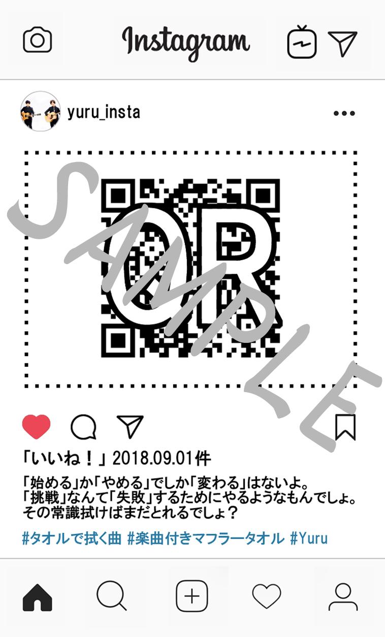 instagram日本語サンプル